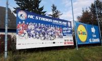 HC Stadion Vrchlabí